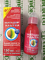 Матадор 150 мл (аналог)