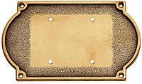 Табличка на двері 12 * 20 см Stilars 1411