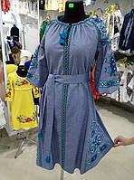 Вишиванка плаття синя 6421
