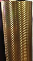 Карбон пленка глянцевая хром золото