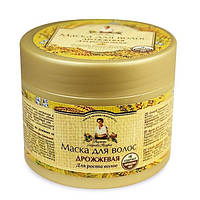 Рецепты Агафьи Маска для волос Дрожжевая 300мл