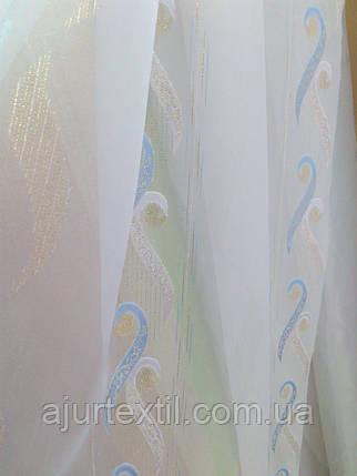 """Тюль вуаль фентезі """"Шик"""" блакитний, фото 2"""