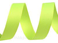 """Репсовая лента """"неон желто-зеленый"""" 20 мм, фото 1"""