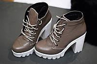 Женские осенние ботинки от TroisRois из натуральной турецкой кожи на шнурках 11, Натуральная кожа, TroisRois, Украина, Бежевый