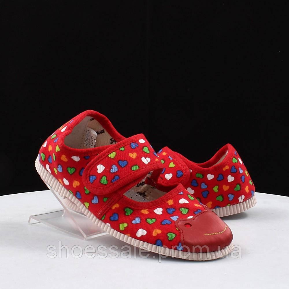 Детские домашняя обувь Берегиня (42364)