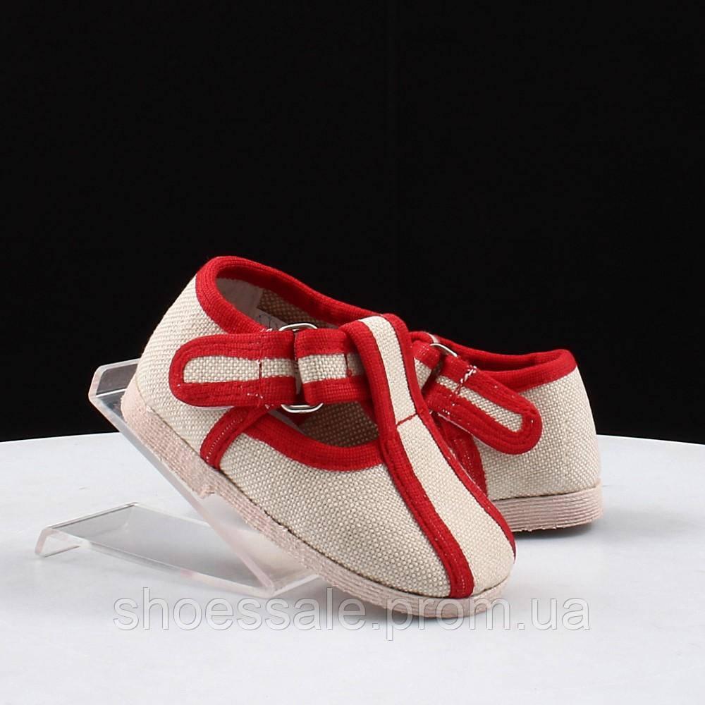 Детские домашняя обувь Берегиня (42361)