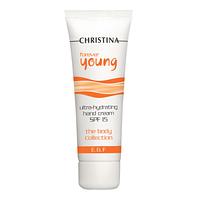 Forever Young Hand Cream SPF-15 Солнцезащитный крем для рук с СПФ-15