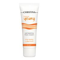 Forever Young Pampering Foot Cream Крем для ухода за кожей ступней ног