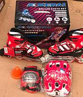 Роликовые коньки раздвижные шлем и защита Kepai F1-K9 ролики