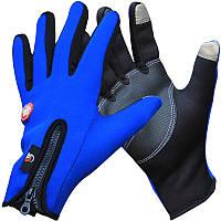 Велоперчатки утепленные c windstopper синие