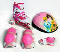 Ролики,роликовые коньки,безшумные,роздвижные,детские.