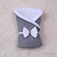 """Демисезонный конверт-одеяло для новорожденных """"Глория"""" серый с молочным"""