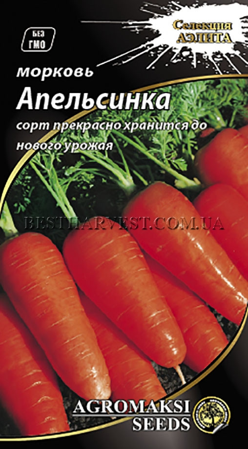 """Семена моркови """"Апельсинка"""" 3 г"""