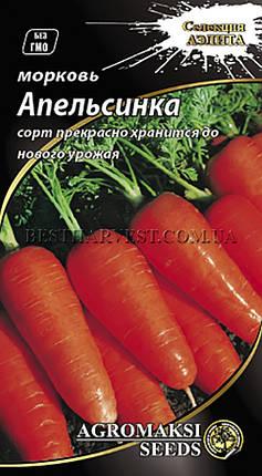 "Семена моркови ""Апельсинка"" 3 г, фото 2"