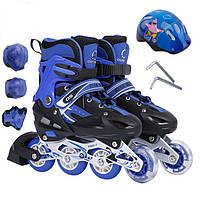 Ролики роликовые коньки с защитой и шлемом в комплекте безшумные роздвижные качественные с 24 по 43 розмер