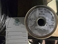 Купить Ленту Х20Н80 0.1х2 мм