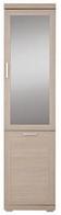 Шкаф витрина Меркурий ШКМ-1108 (0,5м)