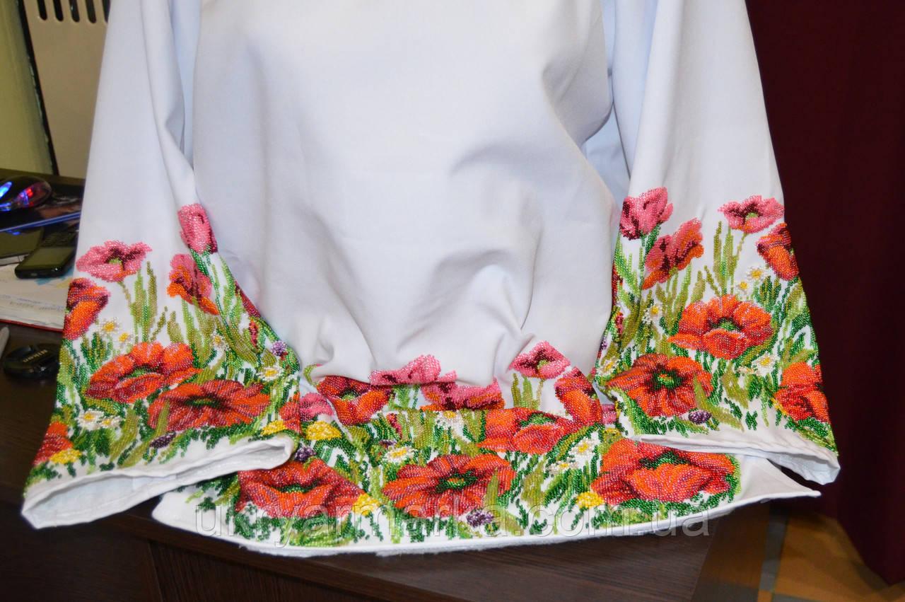 Блузки Вышитые Бисером
