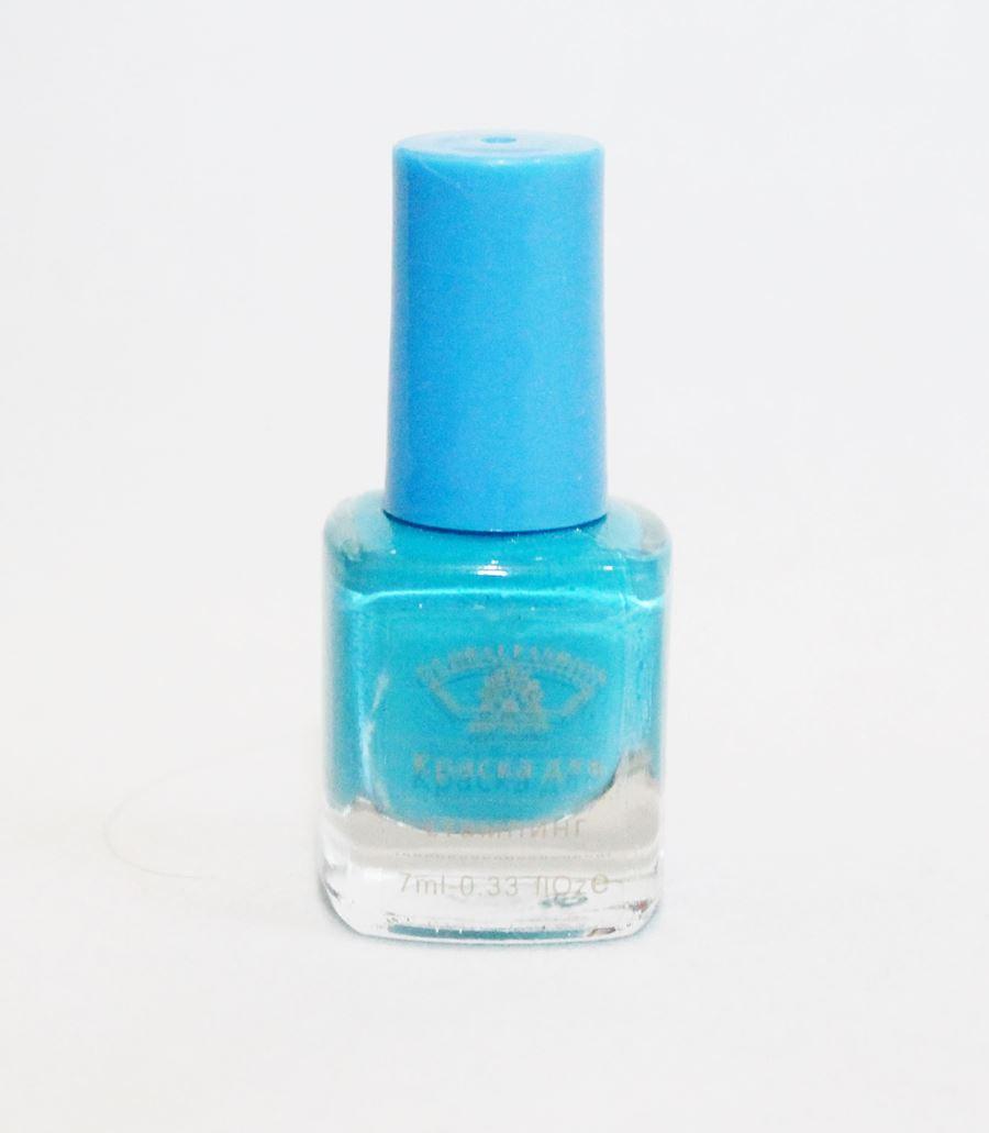 Лак для стемпинга Global Fashion 7 мл , голубой