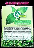 """Фитосбор №32 Для улучшения усвоения пищи, """"Центр Здоровья Семьи"""""""