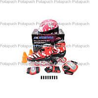 Ролики раздвижные Kepai F1-K9. + защита + шлем L (38-41)