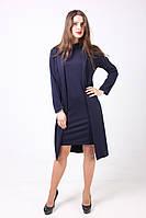 Стильный синий женский костюм хорошего качества из кардигана и платья