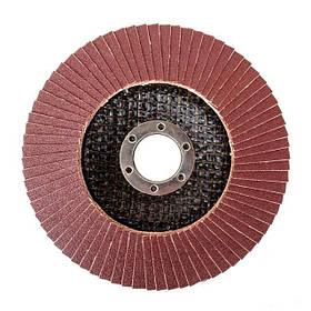 Круг лепестковый торцевой 125x22 K120 (ВТ-0212)