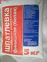 Финишная гипсовая шпаклевка  Saten (Турция) 5 кг