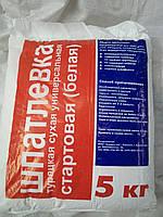 Шпаклевка стартовая гипсовая SIVA (Турция) 5 кг