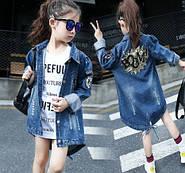 Новая модная коллекция джинсовых курток для девочек