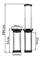 Выдвижная система, h=37 см, с кнопкой на 3 положения, ЧМВС-001/3