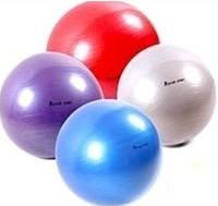 Мяч для фитнеса - фитбол 75см 900гр