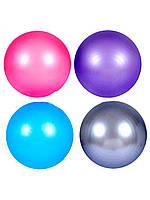 Мяч для фитнеса - фитбол 85см 1350г