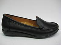 Кожаные женские мягкие туфли