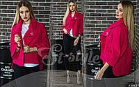 Женское пальто укороченное однотонное