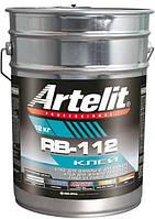 Каучуковый клей для паркета Artelit RB-112 (12кг)