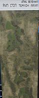 Ткань камуфляжная Рип-стоп тефлон - A-tacs FG