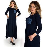 Женское платье 17519 темно-синего цвета