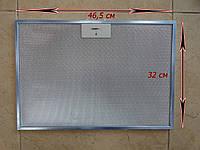 Жировой улавливатель кухонной вытяжки размером 43 см ширина 30,5 см высота