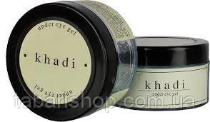 Гель для кожи вокруг глаз Кхади против морщин, отёков и тёмных кругов