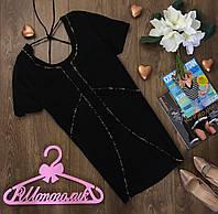 Непринужденное креповое платье с открытой спинкой и декоративной блестящей отделкой  DR0910