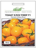 Насіння томату Єлоу Рівер F1 (кущовий), 10 шт