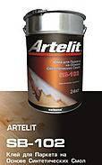 Клей для паркета на основе синтетических смол Artelit  SB-102 (15кг)