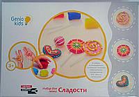 Масса для лепки Сладости ТА1039 Genio kids Беларусь