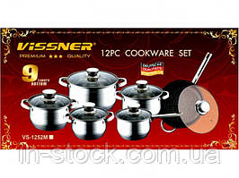 Набор посуды  Vissner VS 1252 M