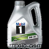 Моторное масло Mobil 1 Fuel Economy 0W-30 (4л)