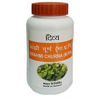 Брами чурна-улучшает память, увеличивает продолжительность жизни / Brahmi churna, Divya Pharmacy / 100 g