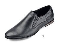 Туфли кожаные Мида Mida арт. 11623