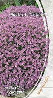 Обриета розовая /0,1г/ СУ