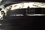 Приводний ремінь 2360мм В(Б)-2360 EXCELLENT, фото 5